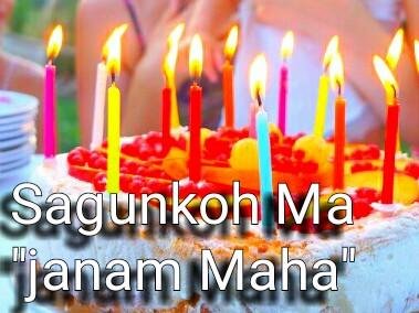 Birthday wishes in santali