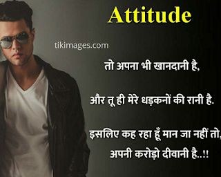 attitude images best pic attitude status for boys free download