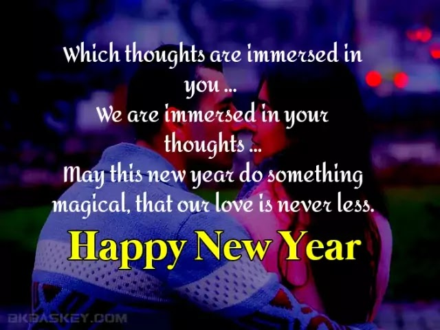 Happy New Year Wishes for Girlfriend 2021 | New Year Wishes for Girlfriend Boyfriend 2021 |