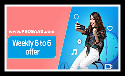 Telenor Weekly 6 To 6 Offer Subscription Code & Full Detail