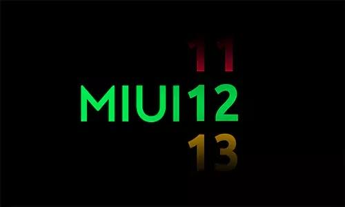 ميوي 11 12 13