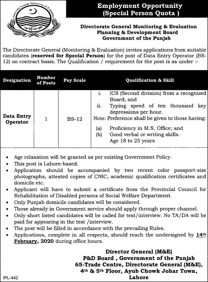 Jobs in Planning and Development Board Govt of the Punjab 2020