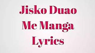 Jisko Duao Me Manga Lyrics