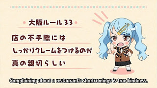 My Sister is an Osaka Momma Review
