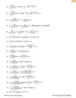 এইচ এস সি উচ্চতর গণিত ১ম পত্র সকল সুত্র | এইচএসসি উচ্চতর গণিত ২য় পত্র সুত্র সমূহ