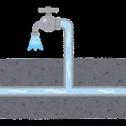 水道管のイラスト