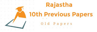 Rajasthan 10th Class Old Papers