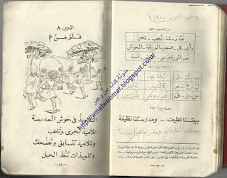 قلم من؟ احمد عثمان 2-1