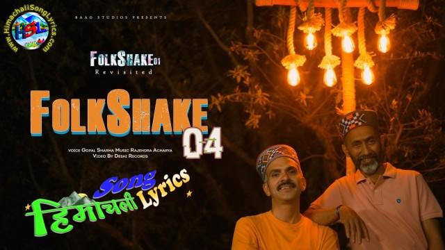 Himachali Folkshake 04 Song Lyrics - Gopal Sharma   Rajendra Acharya