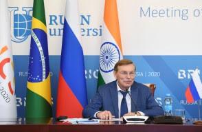 Conference of BRICS Network Universities