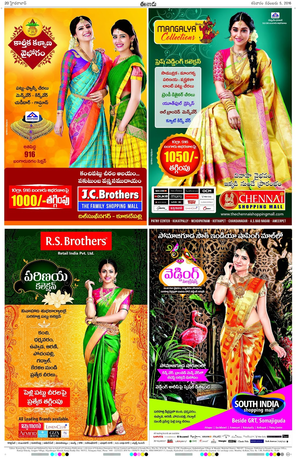 Wedding celebrations started at Chennai shopping mall, J.C brothers, R.S brothers, South India shopping mall | November 2016 discount offers