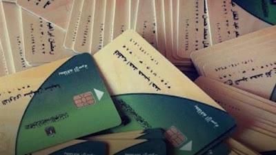 حقيقة إضافة 6 ملايين مولود على بطاقات التموين