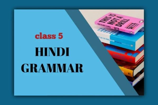 Hindi grammar class 5