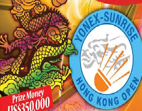 Badminton Terbuka Hong Kong 2015