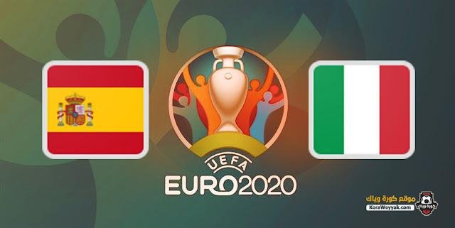 نتيجة مباراة اسبانيا وايطاليا اليوم 6 يوليو 2021 في كأس العرب تحت 20 سنة