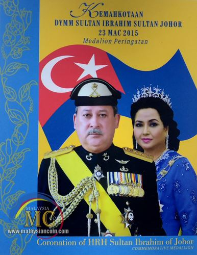 syiling Sultan Ibrahim