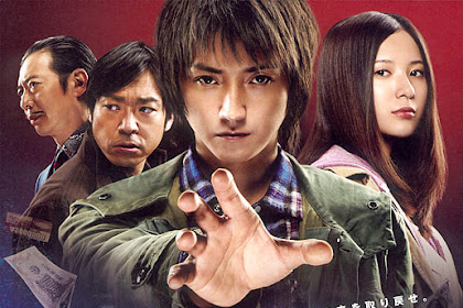 Sinopsis Kaiji 2: Jinsei Dakkai Gemu (2011) - Film Jepang