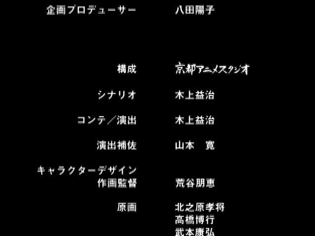 kyoto anime studio credit tittle