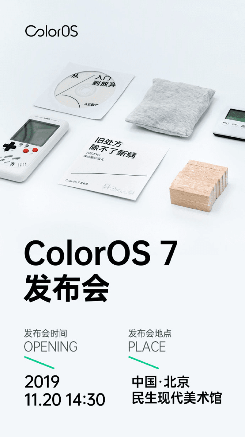 OPPO to launch ColorOS 7 on November 20