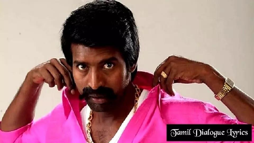 Soori Comedy Dialogue Lyrics in Tamil