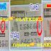 เลขเด็ด 2ตัวตรงๆ หวยตำราเรียงเบอร์มาตรฐานทีเด็ด งวดวันที่1/2/63