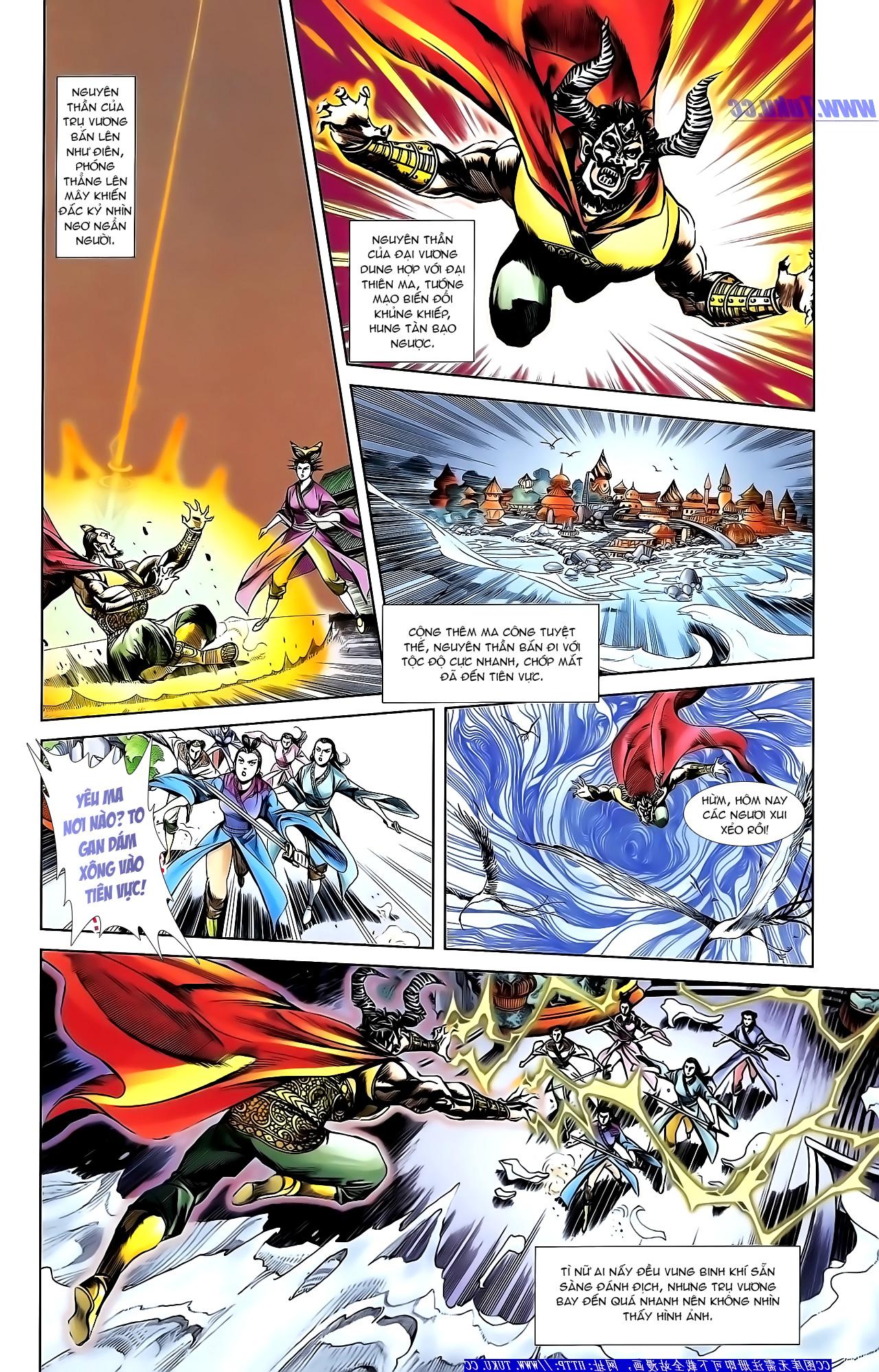 Cơ Phát Khai Chu Bản chapter 153 trang 13