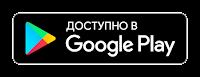 https://play.google.com/store/apps/details?id=com.vladimirus.psitest&hl=ru