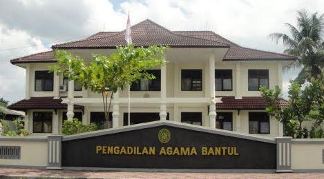 Alamat dan Nomor Telepon Pengadilan Agama Se-Provinsi Yogyakarta