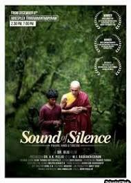 Sound of Silence 2017 Hindi Movie