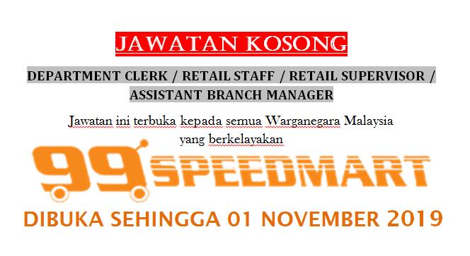 99speedmart Membuka Peluang Kepada Seluruh Warganegara Malaysia Untuk Memohon Jawatan Dibuka Sehingga November 2019 My Kerja