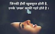 Missing You Hindi Shayari, Miss U Sms, Yaad Status in Hindi