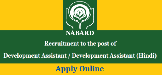 National Bank for Agriculture and Rural Development released Recruitment Notification 2019. Online Application Form for NABARD Development Assistant Posts. Educational Qualifications Apply Online Dates Eligibility criteria Detailed Notification here to Download nabard-91-development-assistant-posts-apply-online-exam-dates-download-hall-tickets-results-download