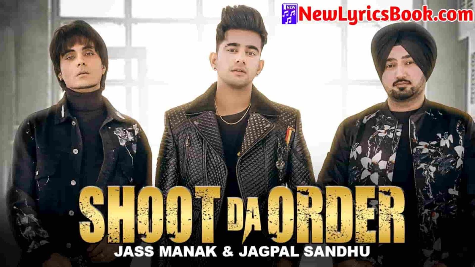 Shoot Da Order Song Lyrics