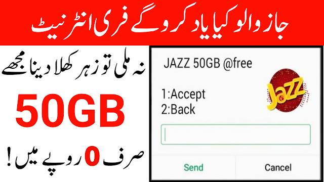 Free internet Vpn 2021