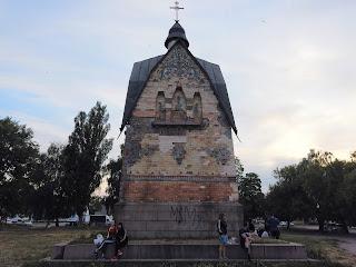 Полтава. Часовня святого великомученика Юрия Победоносца