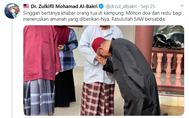 Zulkifli Al Bakri salam ayahnya