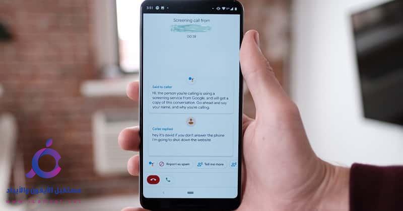 طريقة معرفة سبب الاتصال قبل الرد على المكالمة 2021