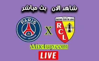 مشاهدة مباراة باريس سان جيرمان ولانس بث مباشر اليوم بتاريخ 10-09-2020 في الدوري الفرنسي