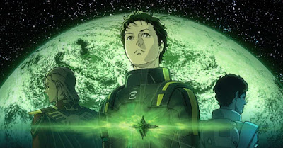 Mobile Suit Gundam Hathaway Postponed For the 3rd Time