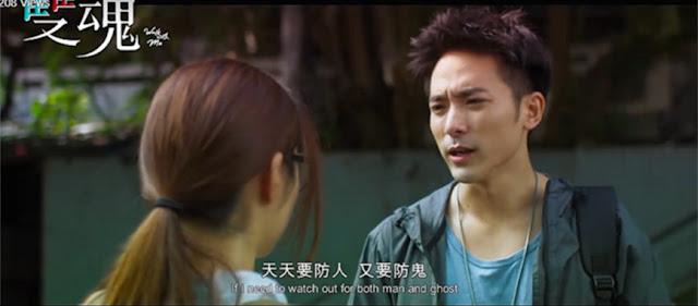 Sinopsis Film Hong Kong Walk With Me (2019)