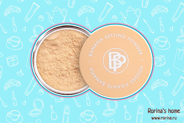 Bellapierre Banana Setting Powder