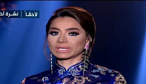 برنامج شيخ الحارة 25/5/2018 بسمة وهبة الجمعة 25/5