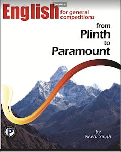 Plinth to paramount image