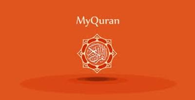Aplikasi Al Quran Terbaik
