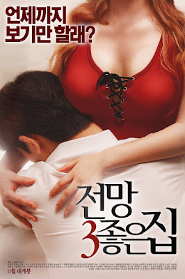 Download House With A Good View 3 2016 HDRip Subtitle Indonesia