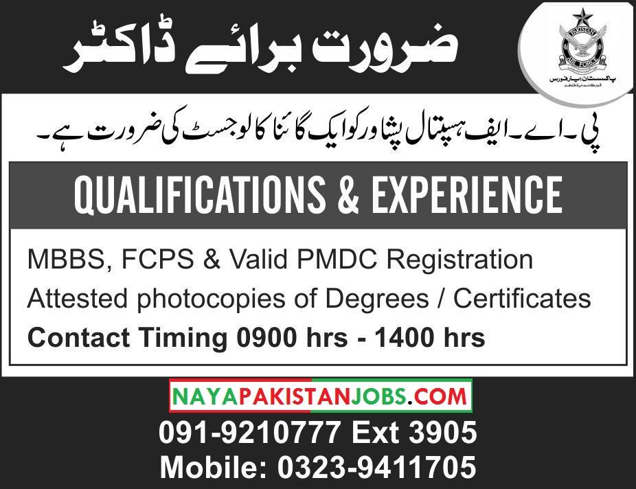 Latest Vacancies Announced in Pakistan Air Force Hospital 20 October 2018 - Naya Pakistan
