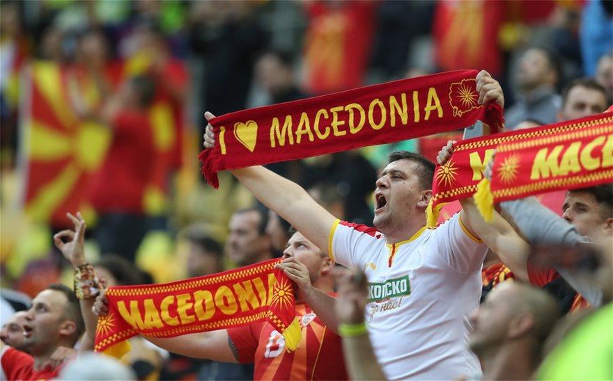 Euro 2020: Σκοπιανοι στις εξέδρες με πανό «Μακεδονία»