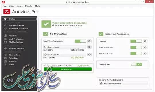 كيفية تثبيت وتفعيل احدث نسخة من برنامج avira antivirus free download 2020