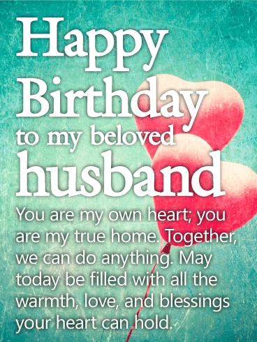 Send this You are my Own Heart – Happy Birthday Wishes Card for Husband