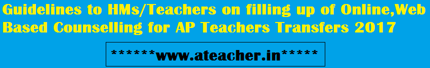 Guidelines to HMs/Teachers on filling up of Online,Web Based Counselling for AP Teachers Transfers 2017